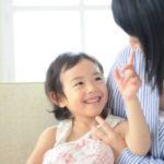 小学校受験に取り組む子供にかかるストレス