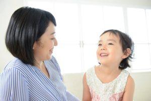 親にかかる心身の負担の軽減方法