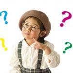 小学校受験対策で塾に通う頻度は?