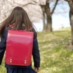 小学校受験をする意味は本当にある?