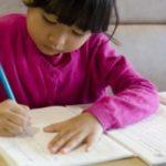 早生まれの子が小学校受験で対等に戦うためのポイント