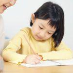 小学校受験対策の塾選びは先生との相性も重要